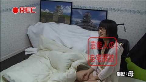 NMB48・山本彩がすっぴん姿で寝室大公開013