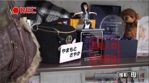NMB48・山本彩がすっぴん姿で寝室大公開005