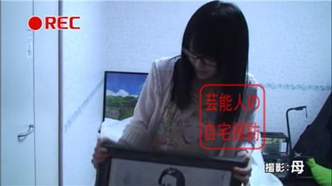 NMB48・山本彩がすっぴん姿で寝室大公開003