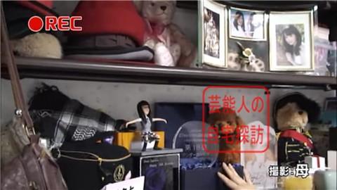 NMB48・山本彩がすっぴん姿で寝室大公開009