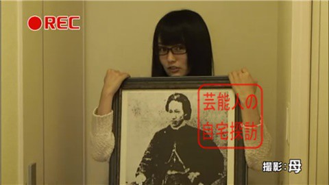 NMB48・山本彩がすっぴん姿で寝室大公開001