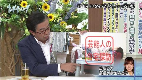 フジテレビ山崎夕貴アナのダサすぎる自宅026