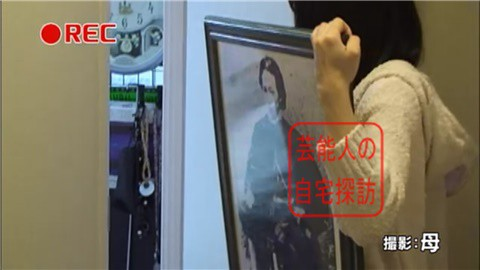 NMB48・山本彩がすっぴん姿で寝室大公開002