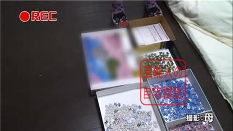 NMB48・山本彩がすっぴん姿で寝室大公開010
