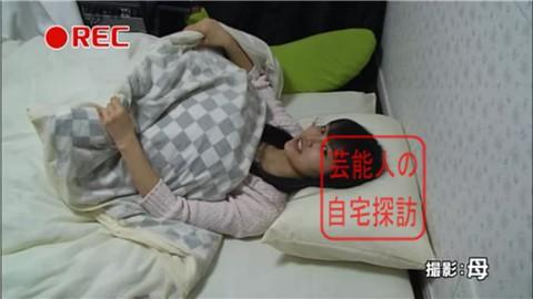 NMB48・山本彩がすっぴん姿で寝室大公開015