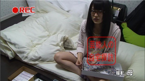 NMB48・山本彩がすっぴん姿で寝室大公開012