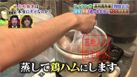 羽田圭介の年収、家賃&奇妙な自炊生活を大公開029