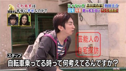 羽田圭介の年収、家賃&奇妙な自炊生活を大公開022