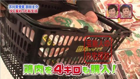 羽田圭介の年収、家賃&奇妙な自炊生活を大公開055