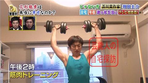 羽田圭介の年収、家賃&奇妙な自炊生活を大公開035