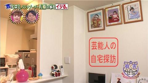 パンクブーブー佐藤の家をヒロミがNYブルックリンカフェ風にイジる048
