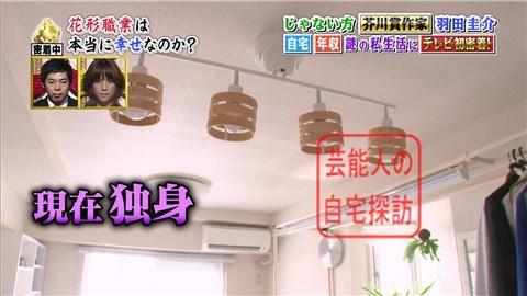 羽田圭介の年収、家賃&奇妙な自炊生活を大公開006