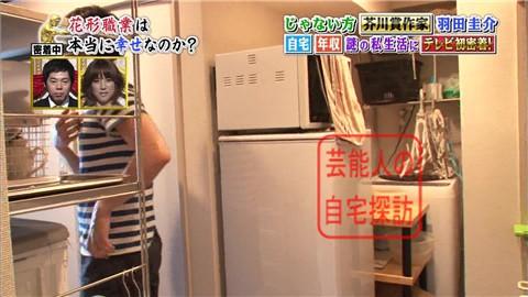 羽田圭介の年収、家賃&奇妙な自炊生活を大公開003