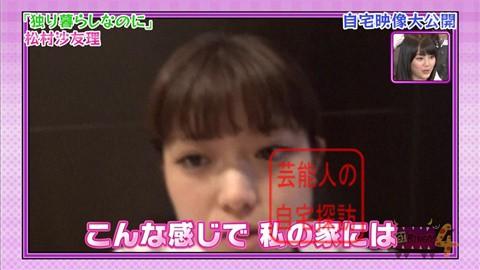 【白石麻衣、橋本奈々未etc】乃木坂46人気メンバーの自宅映像大公開111