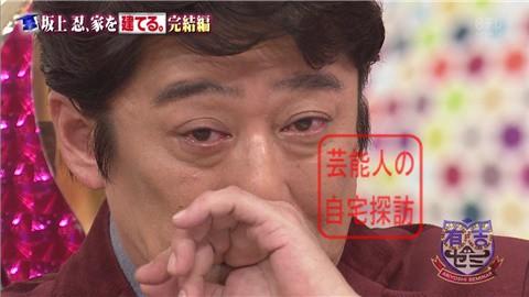【夢の新居ついに完成】坂上忍、家を建てる246