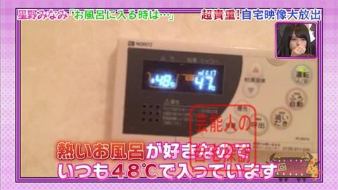 【白石麻衣、橋本奈々未etc】乃木坂46人気メンバーの自宅映像大公開038
