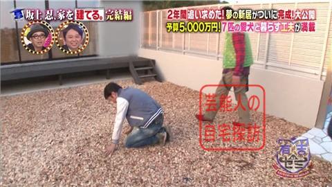 【夢の新居ついに完成】坂上忍、家を建てる152