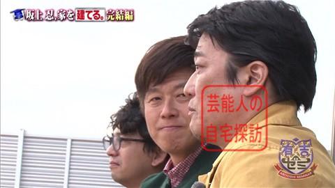 【夢の新居ついに完成】坂上忍、家を建てる242