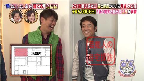 【夢の新居ついに完成】坂上忍、家を建てる144