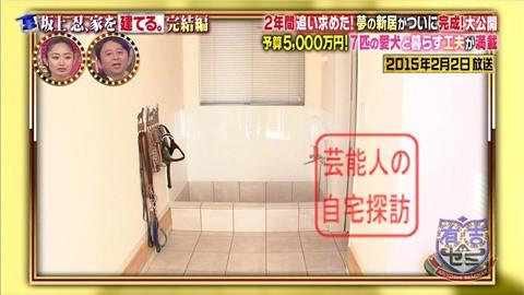 【夢の新居ついに完成】坂上忍、家を建てる181