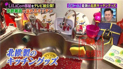 【北欧雑貨を活用】LiLiCoの自宅をテレビ初公開【画像あり】023