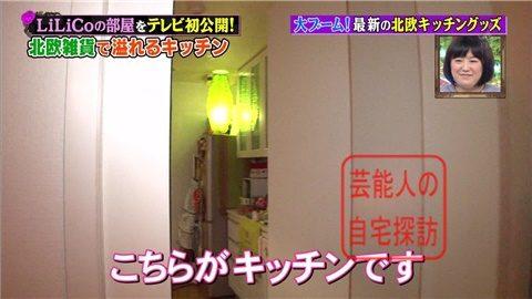 【北欧雑貨を活用】LiLiCoの自宅をテレビ初公開【画像あり】021