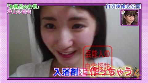 【白石麻衣、橋本奈々未etc】乃木坂46人気メンバーの自宅映像大公開095
