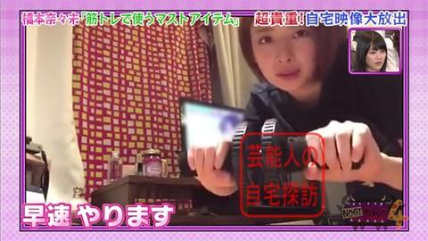 【白石麻衣、橋本奈々未etc】乃木坂46人気メンバーの自宅映像大公開027