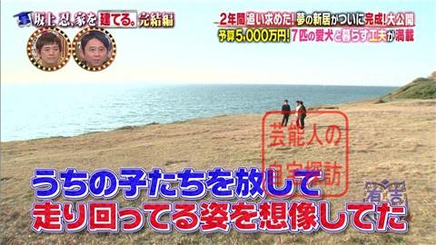 【夢の新居ついに完成】坂上忍、家を建てる014