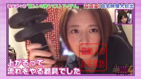 【白石麻衣、橋本奈々未etc】乃木坂46人気メンバーの自宅映像大公開032