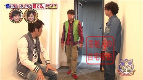 【夢の新居ついに完成】坂上忍、家を建てる113