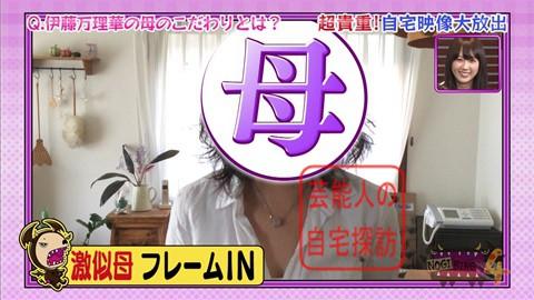【白石麻衣、橋本奈々未etc】乃木坂46人気メンバーの自宅映像大公開047