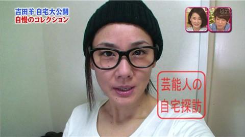【大ブレイクしても】女優・吉田羊が築45年の自宅&コレクションを大公開【画像あり】005