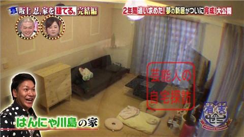 【夢の新居ついに完成】坂上忍、家を建てる064