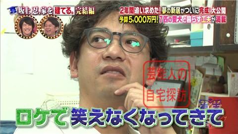 【夢の新居ついに完成】坂上忍、家を建てる035