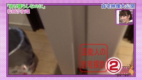 【白石麻衣、橋本奈々未etc】乃木坂46人気メンバーの自宅映像大公開107