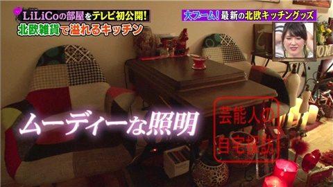 【北欧雑貨を活用】LiLiCoの自宅をテレビ初公開【画像あり】004