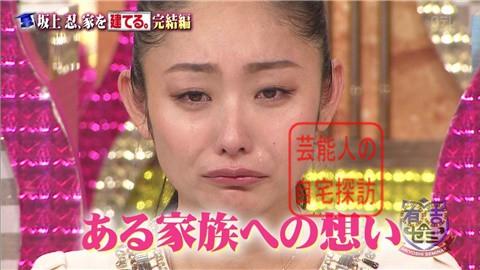 【夢の新居ついに完成】坂上忍、家を建てる245