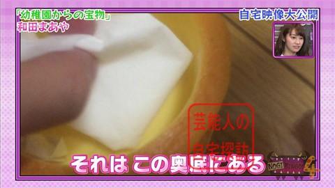 【白石麻衣、橋本奈々未etc】乃木坂46人気メンバーの自宅映像大公開084
