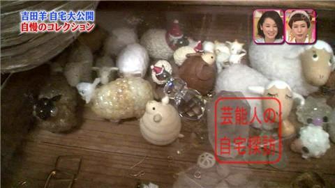 【大ブレイクしても】女優・吉田羊が築45年の自宅&コレクションを大公開【画像あり】011