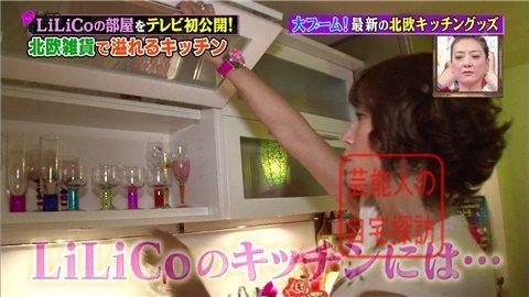 【北欧雑貨を活用】LiLiCoの自宅をテレビ初公開【画像あり】037
