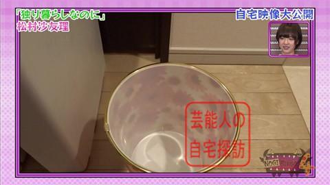 【白石麻衣、橋本奈々未etc】乃木坂46人気メンバーの自宅映像大公開106