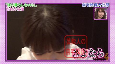 【白石麻衣、橋本奈々未etc】乃木坂46人気メンバーの自宅映像大公開112