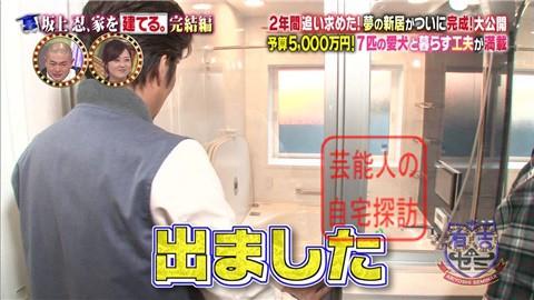 【夢の新居ついに完成】坂上忍、家を建てる146