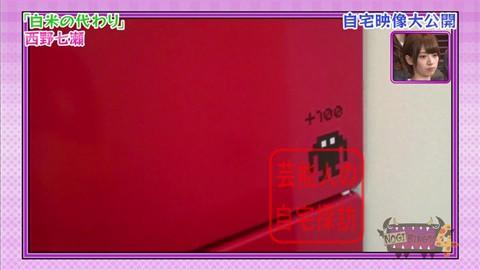 【白石麻衣、橋本奈々未etc】乃木坂46人気メンバーの自宅映像大公開130