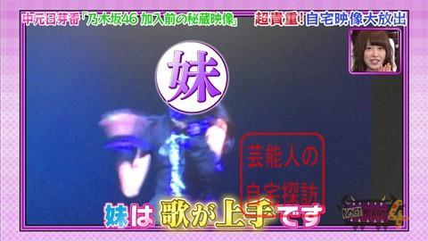 【白石麻衣、橋本奈々未etc】乃木坂46人気メンバーの自宅映像大公開010