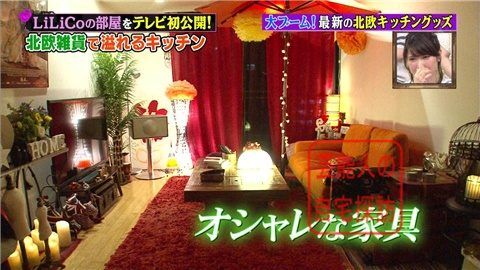 【北欧雑貨を活用】LiLiCoの自宅をテレビ初公開【画像あり】005