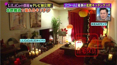 【北欧雑貨を活用】LiLiCoの自宅をテレビ初公開【画像あり】014