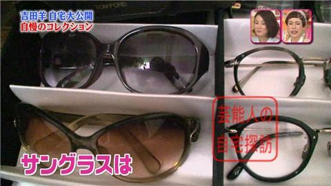 【大ブレイクしても】女優・吉田羊が築45年の自宅&コレクションを大公開【画像あり】007