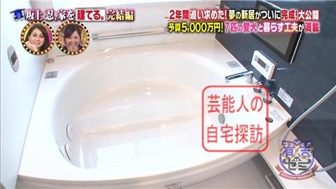 【夢の新居ついに完成】坂上忍、家を建てる147